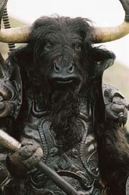 Minotaur as depicted in The Lion, the Witch and the Wardrobe