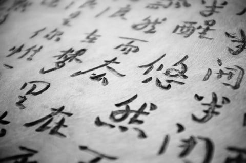 chinese-writing